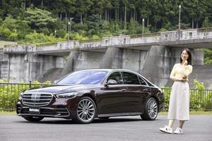 「新型Sクラスこそ高級車の王道」! 女性ジャーナリストが痛感した「メルセデス流おもてなし」の極意とは