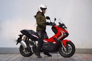 国産150cc~250ccスクーター「気軽に乗れそうだし足着きいいでしょ」とは限らない!? 身長159cmの女性ライダーが8車を検証