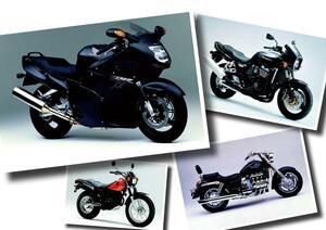 ZRX1100やCBR1100XXなどリッター超えスポーツが人気に!【日本バイク100年史 Vol.064】(1996-1997年)<Webアルバム>