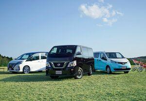 日産の車中泊シリーズ「NV350キャラバン マルチベッド」「NV200バネット マルチベッドワゴン」「セレナ マルチベッド」がオーテック専用サイトで公開中