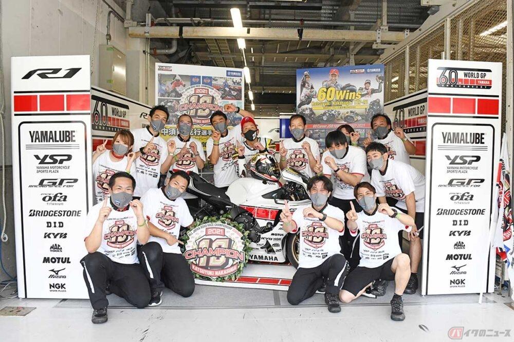 ヤマハの中須賀克行選手が通算10度目のチャンピオン獲得 残り2大会でシーズン全勝を目指す