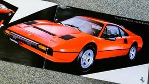 「フェラーリ」に「キャデラック」「パジェロio」までも!「ピニンファリーナ」が手がけた名車たち