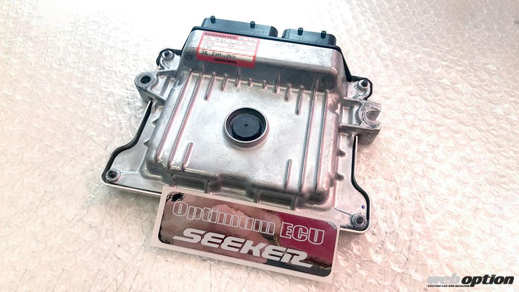 「燃費もフィーリングもアップ!」N-ONE RS乗り必見のチューニングECUを名門シーカーが開発