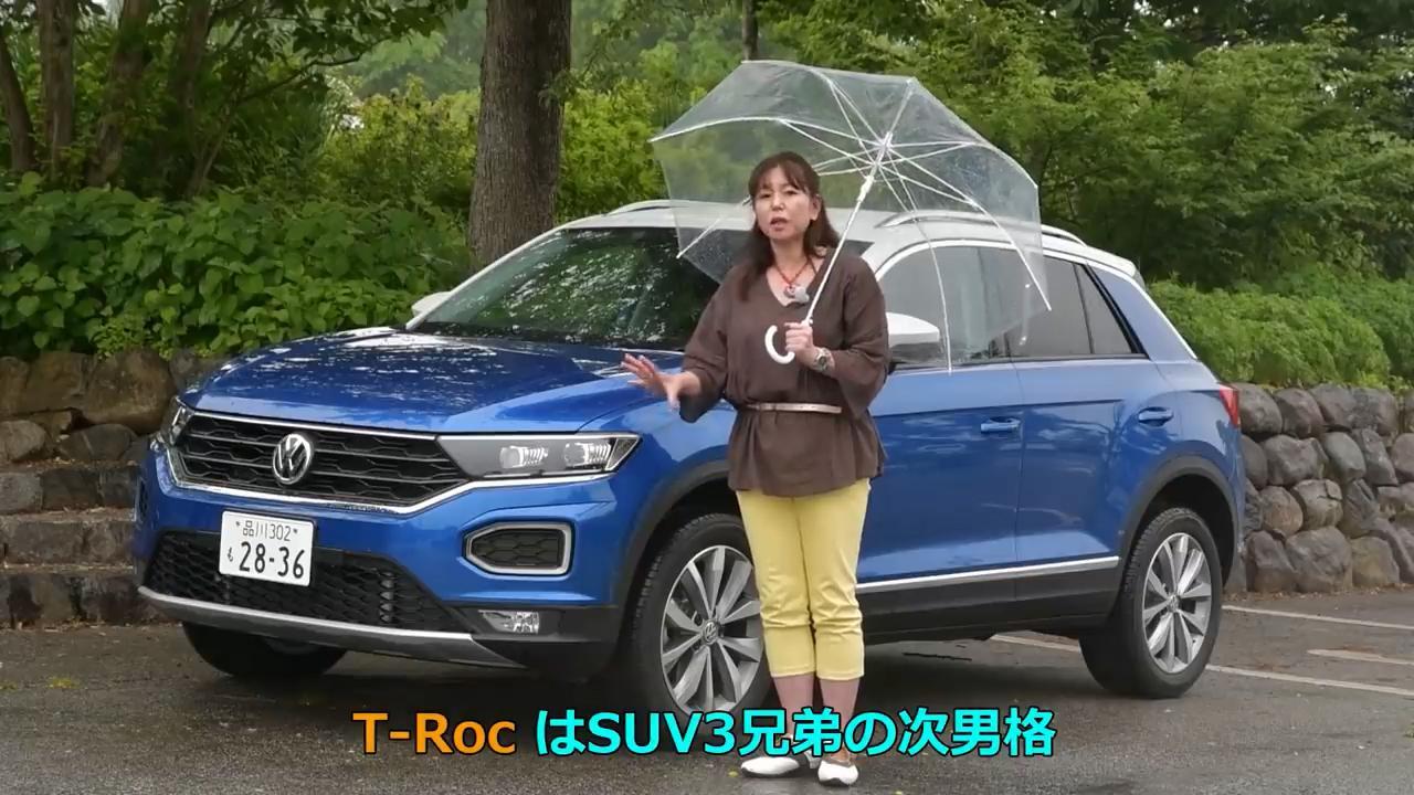 【動画】竹岡圭のクルマdeムービー「フォルクスワーゲン Tロック」(2020年7月放映)