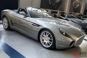 究極の贅沢!! ザガートでカスタムしたフェラーリの相場はいくら?