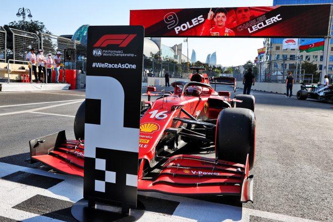 フェラーリF1、2戦連続ポールポジションも「真のパフォーマンスを反映する結果ではない」