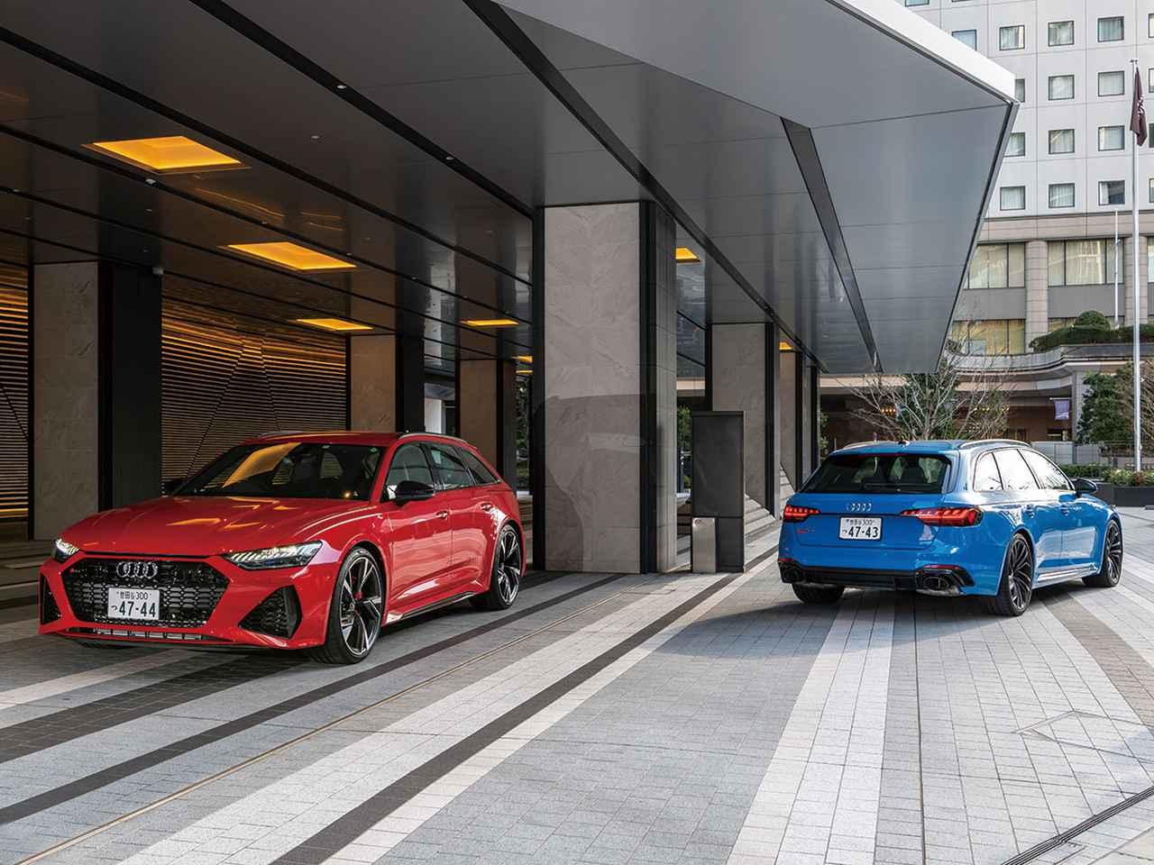 【試乗】アウディ RS4アバントとRS6アバント。スポーツとプレミアム、理想と現実の悩ましい選択
