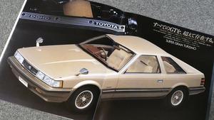 一世を風靡した「女子大生ホイホイ」! 昭和最強のデートカー「ソアラ」は何が凄かったのか