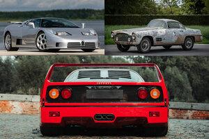 【珠玉の53台】フェラーリF40が2.4億円 ブガッティ/希少ジャガーがオークションに