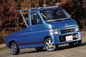 軽自動車をピックアップトラックに…R34GT-Rそっくりのライフ ダンク!? 懐かし軽カスタム8選