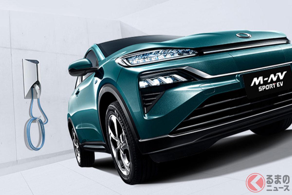 ホンダ新型SUV「M-NV」世界初公開! ヴェゼルベースの電気SUV投入へ