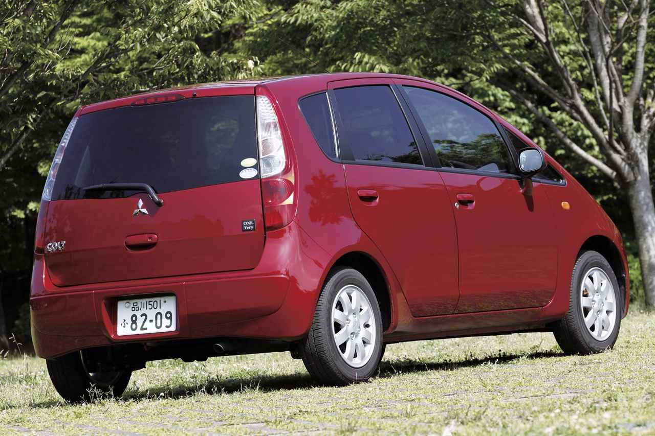 【試乗】三菱の稼ぎ頭であるコルトとデリカD:5は、どちらも効果的な一部改良で魅力を増した【10年ひと昔の新車】