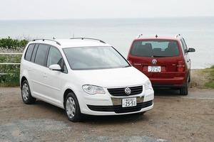 フォルクスワーゲン カタログ2008年版 03 《VWゴルフ・トゥーラン》【VW GOLF FAN Vol.14】