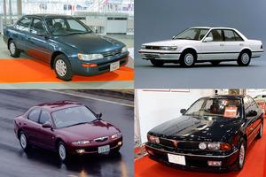 バブルにGO! 日本車全盛期に大ヒットした「王道ファミリーセダン」4選+1