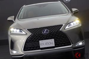 人気SUVレクサス「RX」の中古は狙い目? 3代目なら100万円以下も存在!