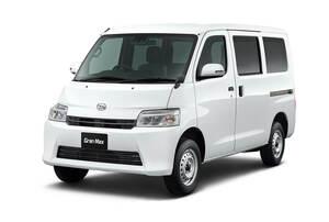 その名は「グランマックス」! ダイハツが新型商用車を日本市場に投入!