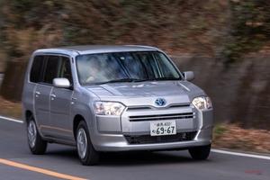 【試乗 トヨタの商用車】新型プロボックス/サクシード 待望のハイブリッド