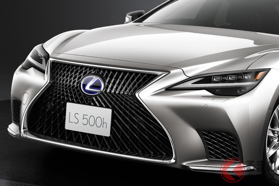 レクサス新型「LS」発売! 乗り心地や安全性が大進化! 鏡のような新色シルバー初採用