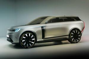 【エネルギーの常識を変える】ジャガー・ランドローバー 水素燃料の大型SUV 生産化を目指す
