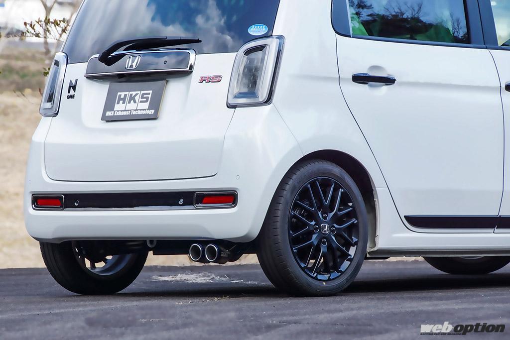 「チタンテールがN-ONE RSのリヤビューを飾る!」HKSが軽量スポーツマフラーを発売開始