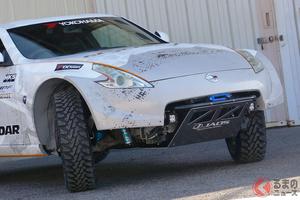 日産「フェアレディZ SUV」爆誕!? 車高アップにオフロードタイヤ装着で本気仕様が完成