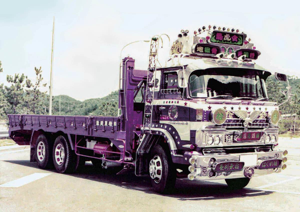トラック野郎の憧れだった「動くアート」! 昭和を駆け抜けた伝説の「デコトラ」13選