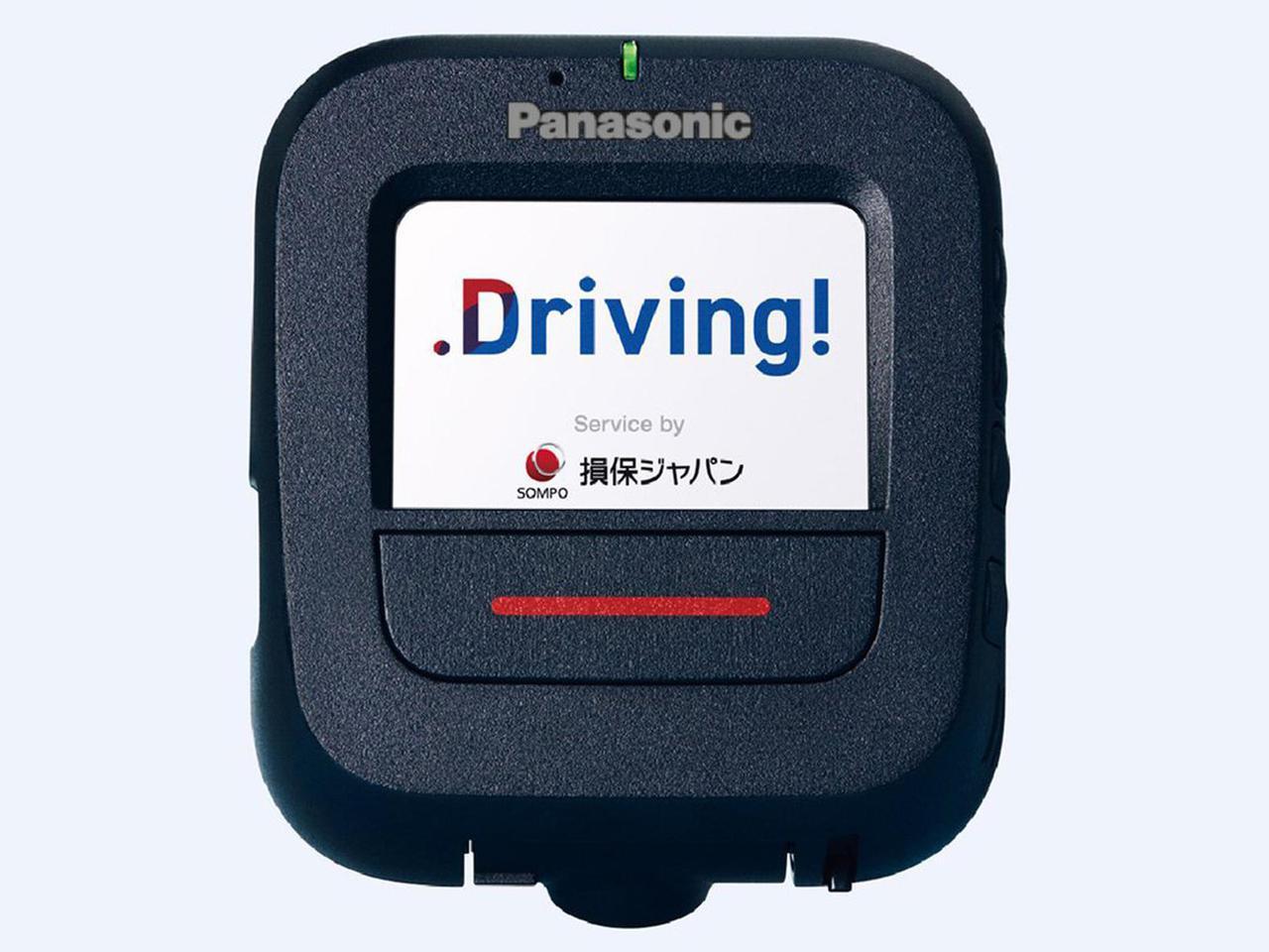 パナソニック製ドラレコを活用した自動車保険特約「ドライビング!」が安全・安心を提供する