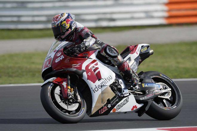 中上貴晶「大幅な改良を加えたことで、フィーリングがよくなった」/MotoGPミサノ公式テスト