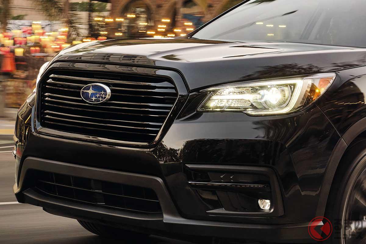 スバルの3列SUV「アセント」に黒がイケてる新モデル登場! 2021年夏に米で発売