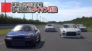 「新旧GT-Rタイマンバトル!」有名チューナーたちによるガチンコ対決企画!【V-OPT】