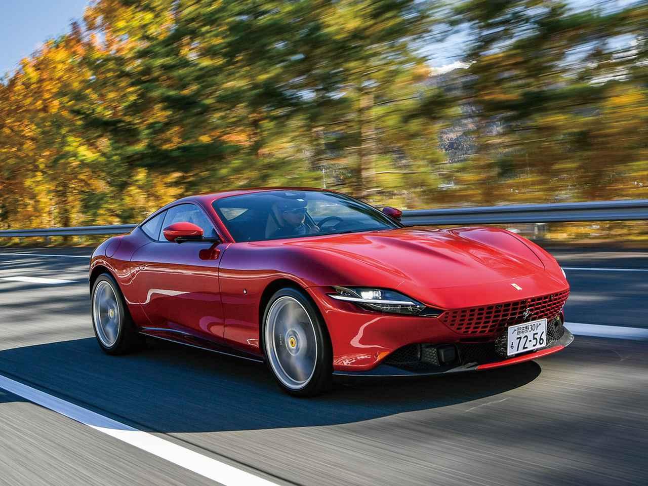 2020-2021年に注目された輸入スポーツカー/スーパーカー。華も実もある進化&派生モデルが続々と登場
