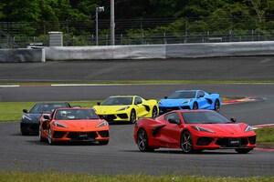 日本国内仕様のシボレー・コルベットが富士スピードウェイを疾走!「ALL-NEW CORVETTE PRIVATE PREVIEW」が開催