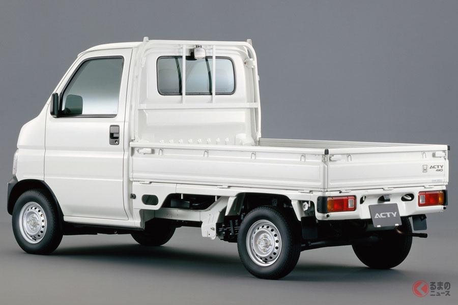 ホンダが軽トラ40年超の歴史に幕 軽販売好調もトラックは2021年に生産終了で撤退へ