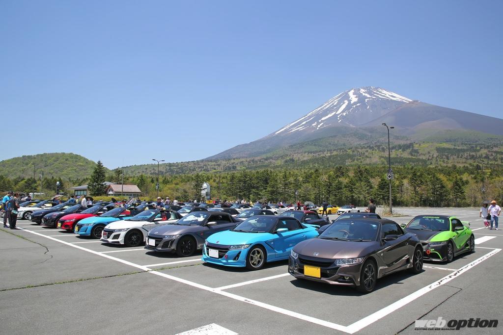 「4月29日は富士山麓を目指せ!」ガゼルパンチがオールジャンルミーティング開催