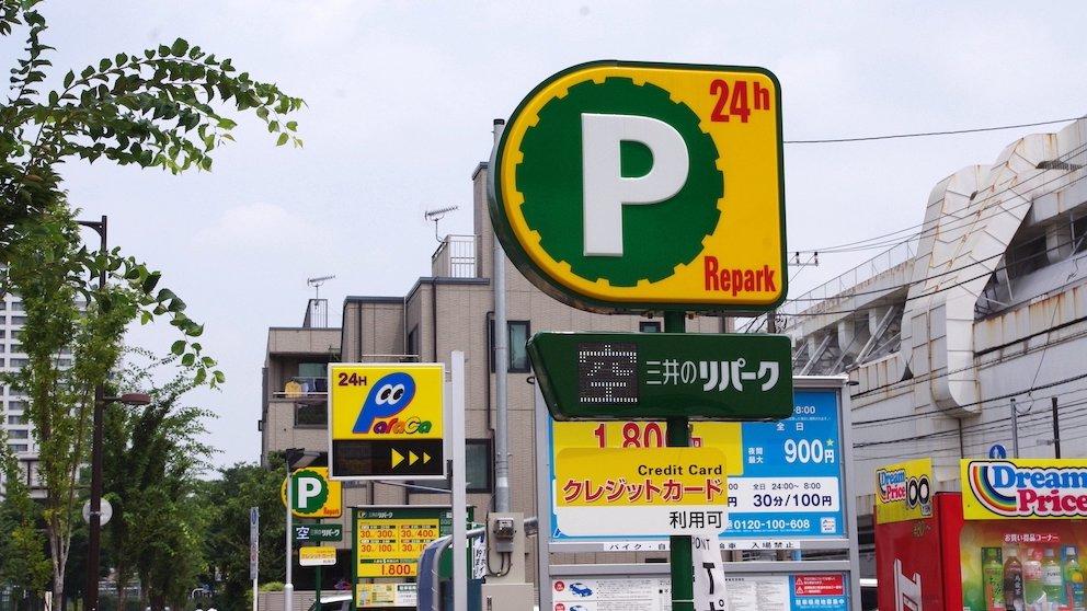 ロック板のないコインパーキング なぜ急増? 不正駐車「少ない」訳とさらなる普及への期待感