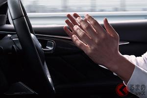 渋滞で手放し運転できる機能って自動運転? スバル「アイサイトX」で考えた