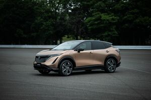日産、新型EV「アリア」を北京モーターショーで海外初公開