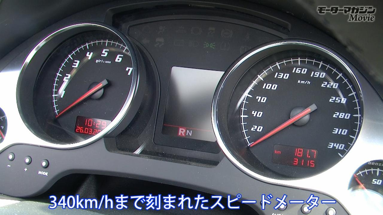 【動画】竹岡 圭のクルマdeムービー 「ランボルギーニ ガヤルドLP560-4ドスパイダー」(2013年6月放映)