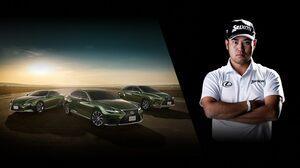 希少性必至!? 松山英樹選手メジャー初制覇記念の特別限定車がLS、LC、RXに登場。各モデル10台限定!|レクサス|