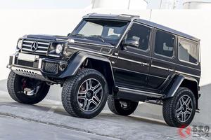 バーゲンブライスの2000万円!! 定番SUV「Gクラス」最強モデル「4×4スクエアード」とは