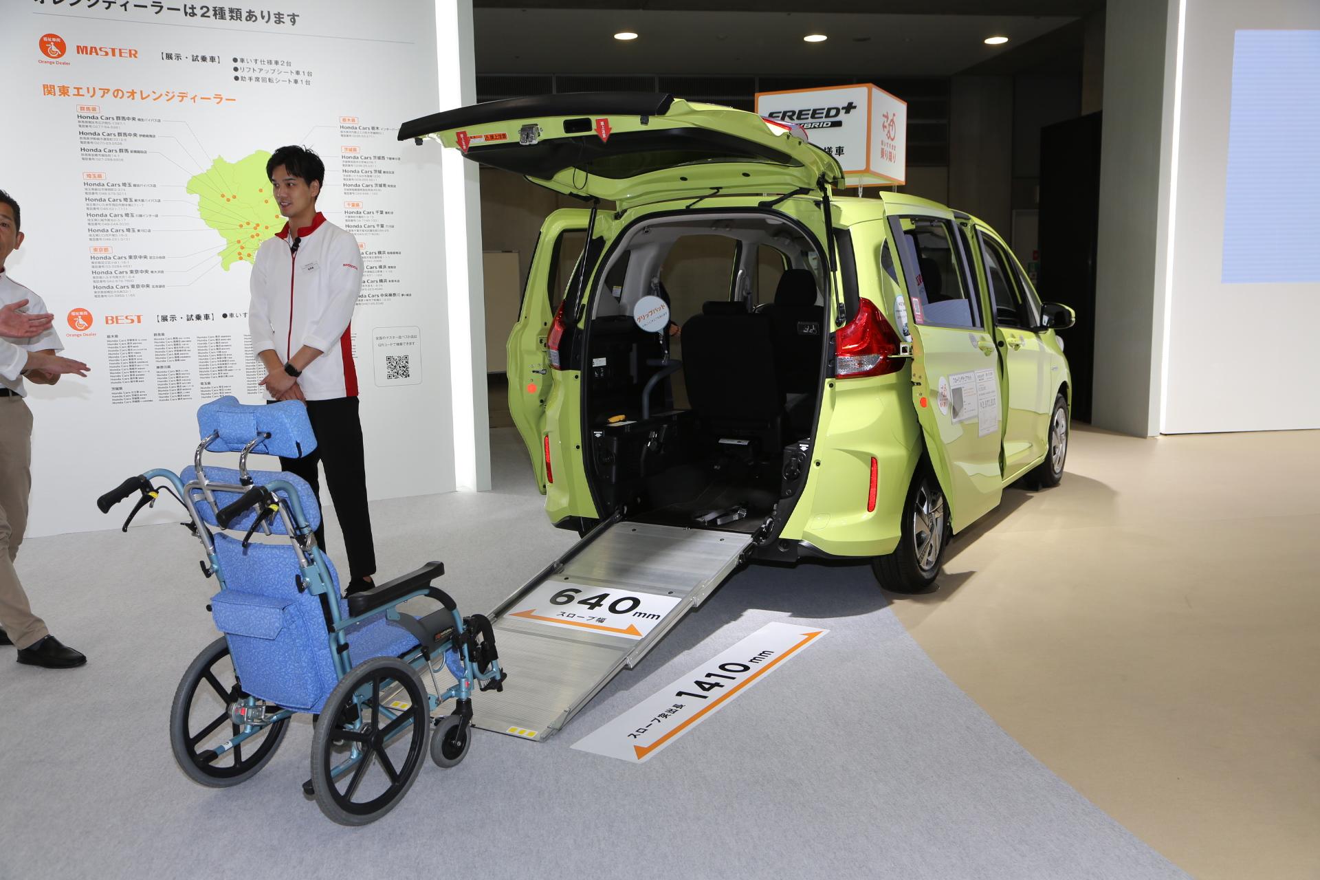 車種も機能も充実「よりどりみどり」状態! 日本の自動車メーカー8社の福祉車両最前線