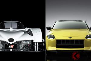 日産Zに続きトヨタも話題のスポーツカー披露! 環境・安全の時代になぜスポーツカーを作り続けるのか