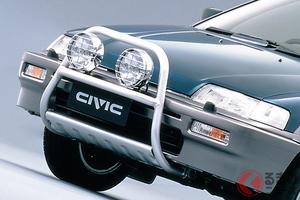 今のSUVブームを先取っていた!? RVスタイルで人気だったワゴン車3選