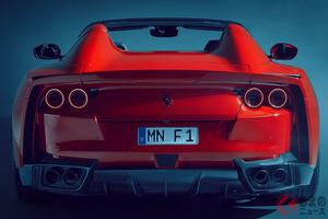【18台限定】フェラーリをワイドボディに! ノビテックが「812GTS」を大胆カスタマイズ