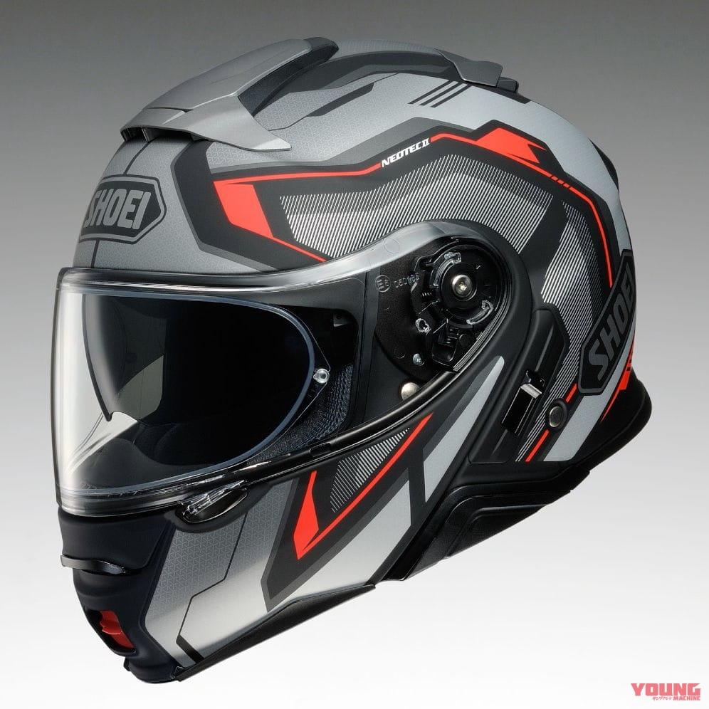 SHOEIのシステムヘルメット「ネオテックII」にグラフィックモデル「リスペクト」登場