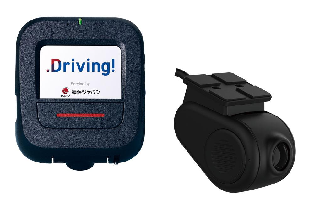 【撮影だけじゃない】通信機能付きドライブレコーダーが変える、自動車保険の市場