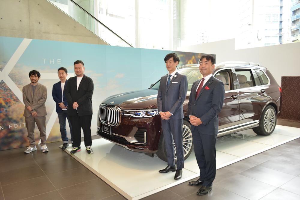 BMW「日本の名匠プロジェクト」第三弾はX7と西陣織との限定コラボ