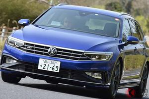 マイナーチェンジでどう進化? VW改良新型「パサートヴァリアント」を選ぶ理由とは