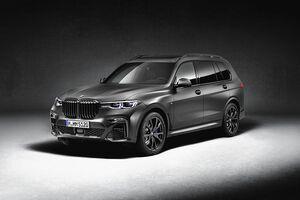 BMWジャパン、オンラインで7台限定の「X7」発売 テーマは「存在感ある漆黒」