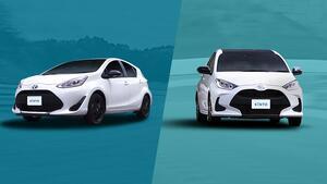 トヨタのサブスク「KINTO」に専用の足まわりを与えた特別仕様車が登場! アクアとヤリスに設定